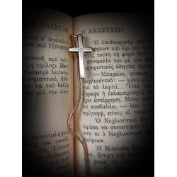 Bookmark - cross